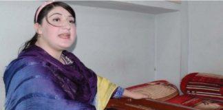 Sadia shah, Pashto singer
