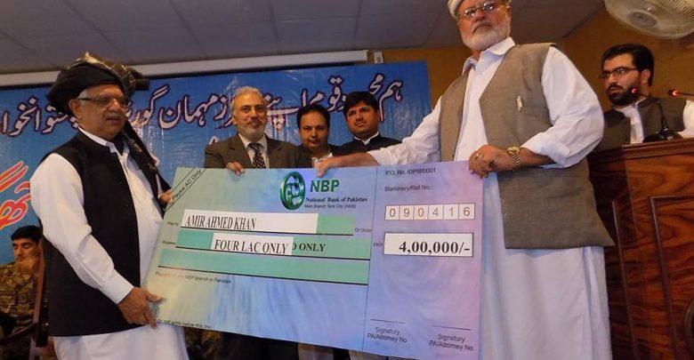 FATA IDPs/TDPs