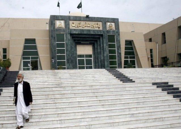 Lawyers in Peshawar go on Strike