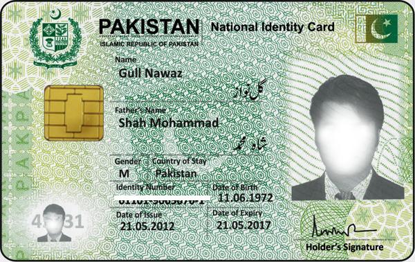 nadra bans issuance of smart card till march 31  tnn