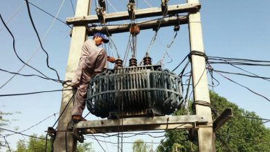 Bajaur electricity suspended by Wapda