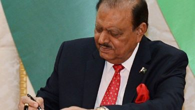 President signs Fata merger bill into law.