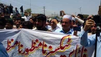 Khyber traders protest imposition of taxes