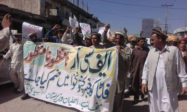 Political Reforms in FATA