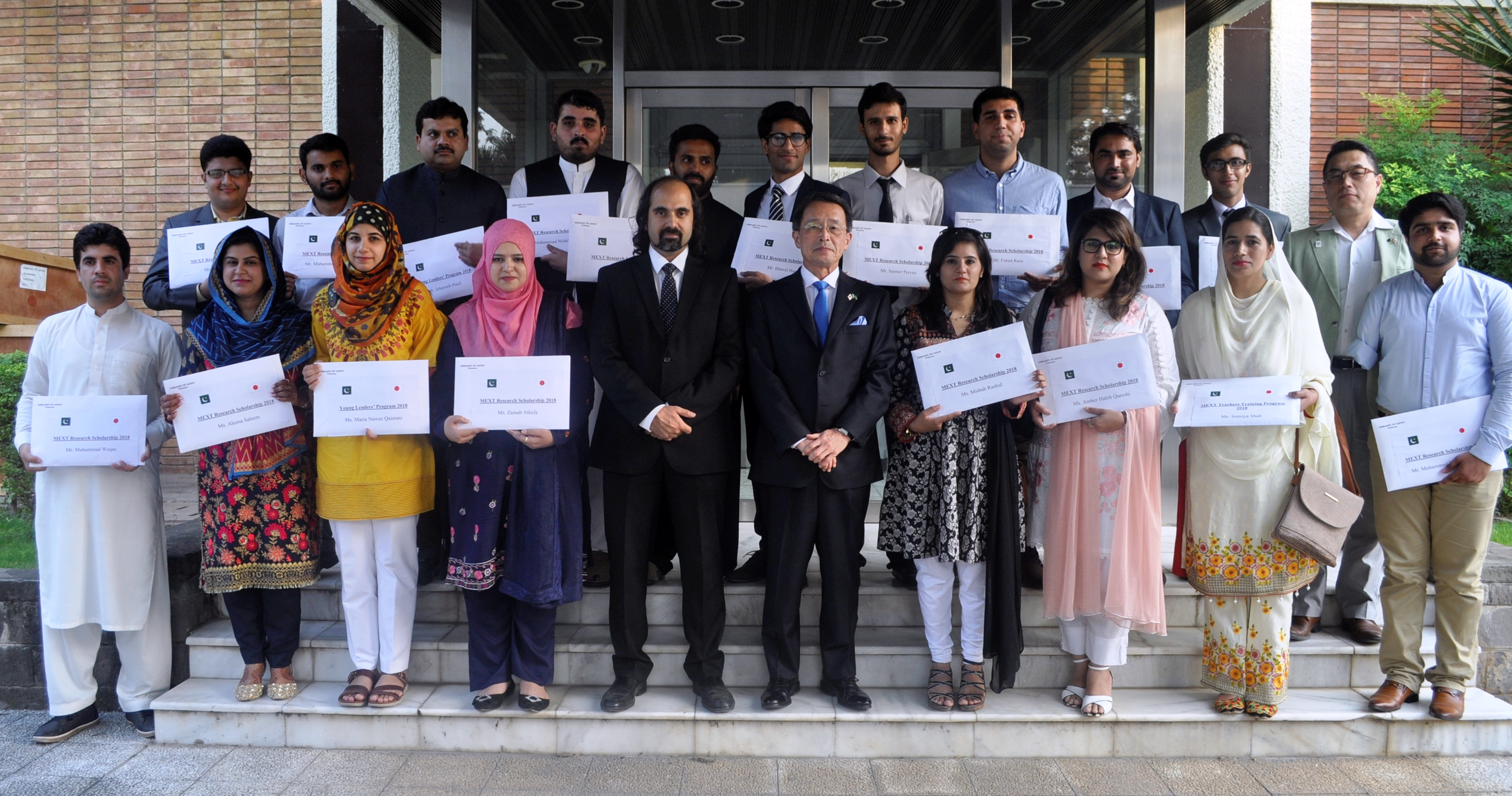 Japan funds 15 Pakistanis to pursue higher education in