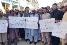 Three TTP militants surrender to government |TNN
