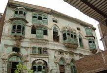 Raj Kapoor ancestral house