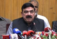 Railway Minister Shiekh Rashid : File Photo