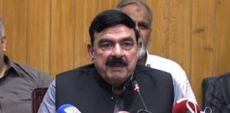 Railway Minister Shiekh Rashid : File Photo