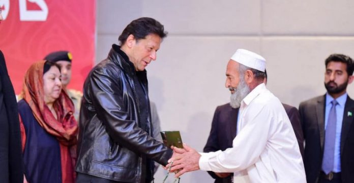 PM Imran launches Sehat Insaf Card to provide free medical facility to deserving people