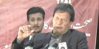 Prime Minister Imran speaks at the launching ceremony of sehat insaf cards for the tribal districts in Peshawar.