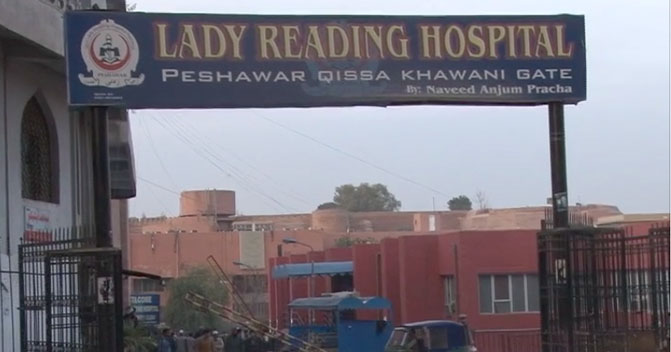 PHC seeks detailed report from LRH for shutting cardiovascular surgery ward