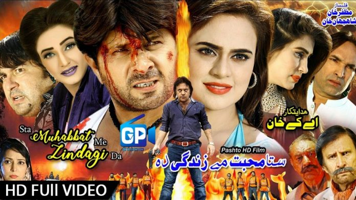 Pashto films destroying Pashtun culture