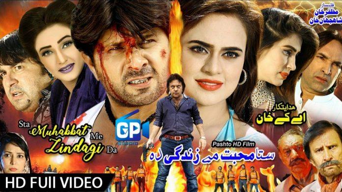Pashto films are destroying Pakhtun culture' | TNN