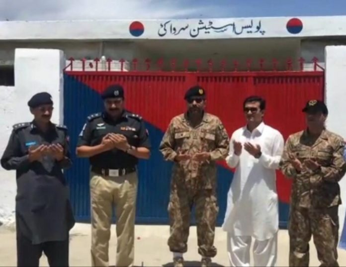 Another police station established in South Waziristan