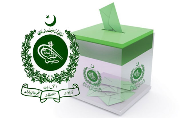 ECP takes notice of Insaf Rozgar Scheme ahead of election