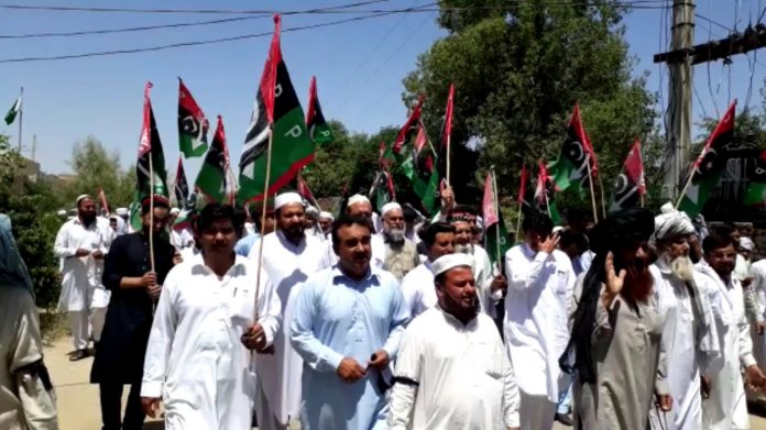 PPP workers across the province protest against Zardari's arrest