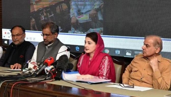 Maryam releases alleged video of Al-Azizia case judge claiming he was 'blackmailed'