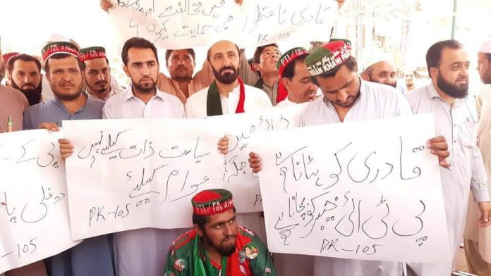 PTI workers hold protest rally against Noorul Haq Qaudri