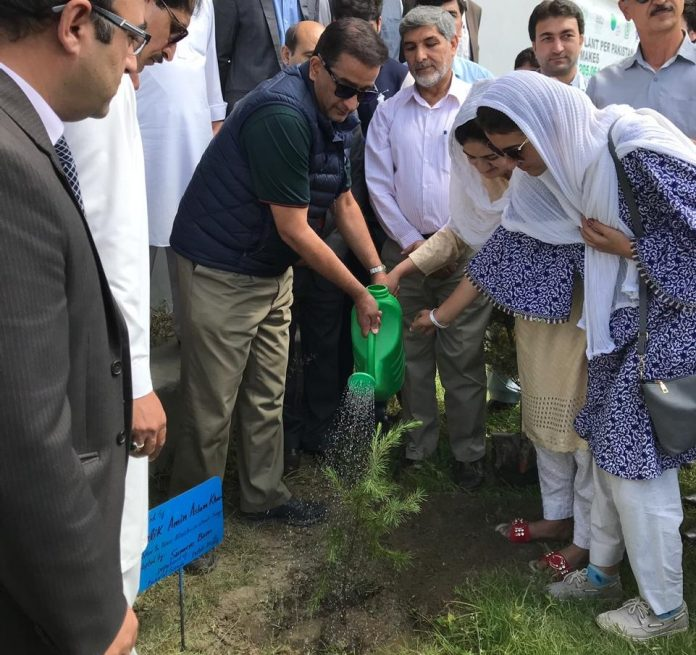 'Adopt a Tree': GLOF project launches tree plantation drive