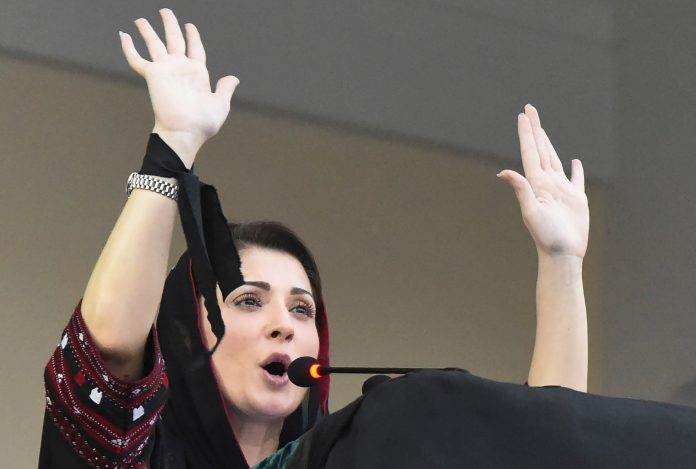 NaB arrests Maryam Nawaz Sharif