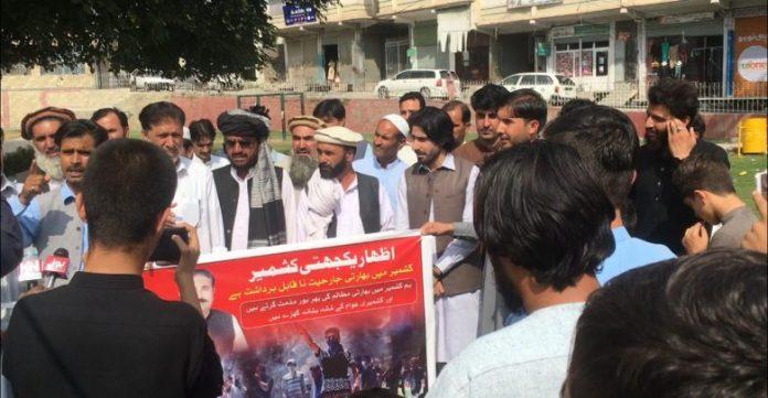 100-member protest group leaves for Kashmir from Kurram