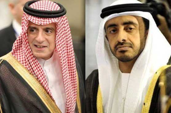Saudi, UAE foreign ministers to arrive in Islamabad on Wednesday