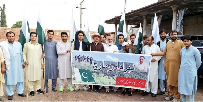 Walk from Bara to Tirah sends strong message of peace