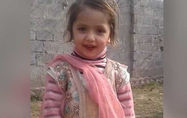 The victim 4-year-old girl Iqra