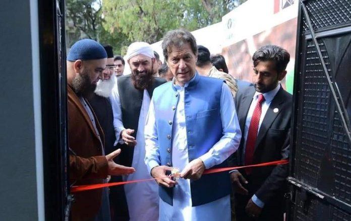 PM launches Ehsas Langar Scheme in Islambad