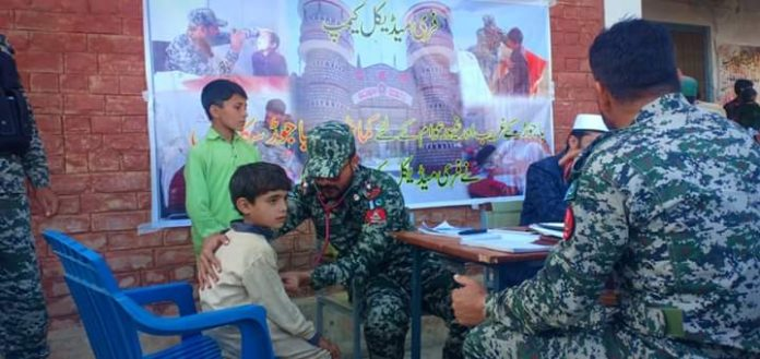 1433 get free treatment at Scouts medical camp in Bajaur