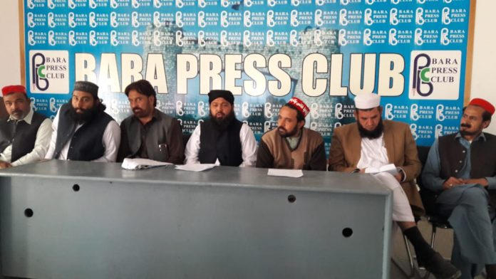 JUIF to hold anti-government protest in Bara on Nov 30