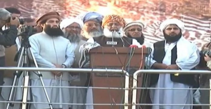 Days of PTI govt are numbered, says Fazl