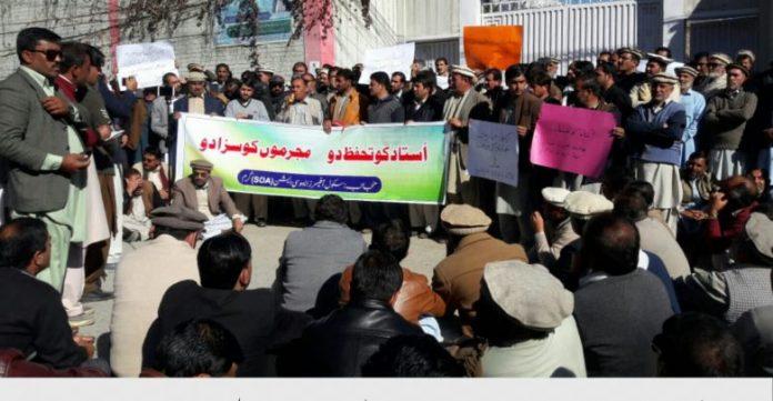 Upper Kurram: Schools to be closed as Class IV employee thrashes teachers