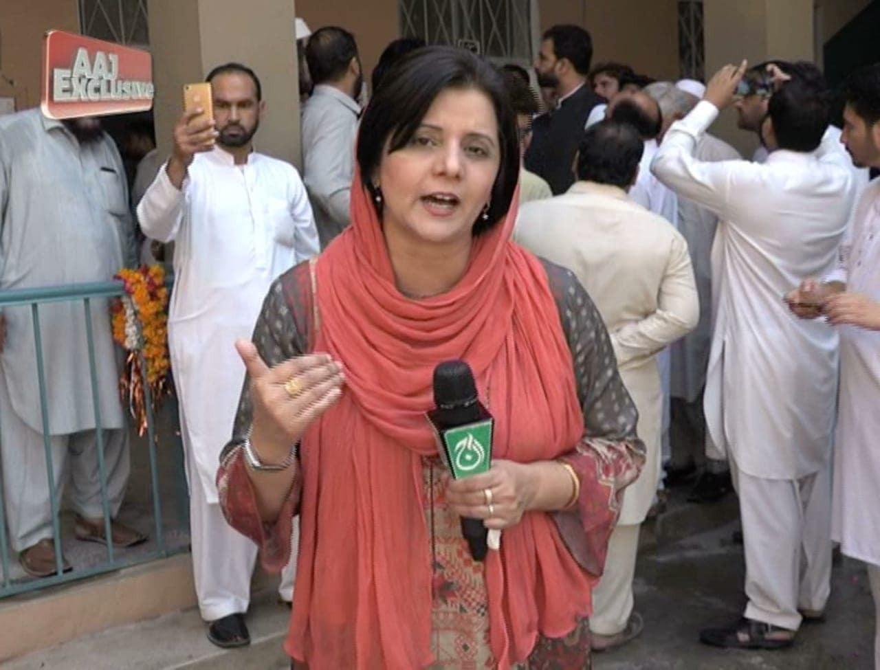 Farzana Journalist